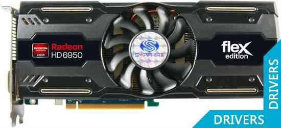 Видеокарта Sapphire FleX HD 6950 2GB GDDR5 (11188-04)