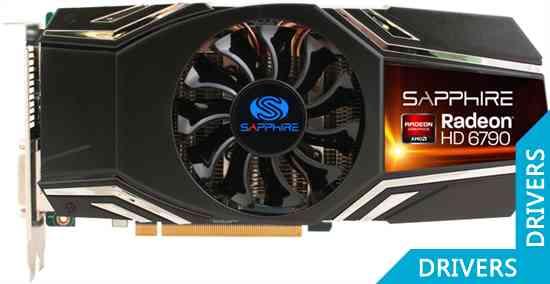 ���������� Sapphire HD 6790 1024MB GDDR5 (11194-00)