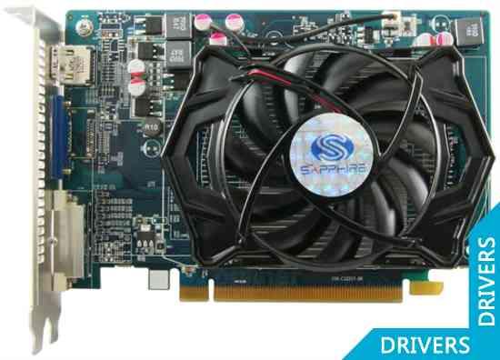 Видеокарта Sapphire HD 6570 512MB GDDR5 HyperMemory (11191-03)