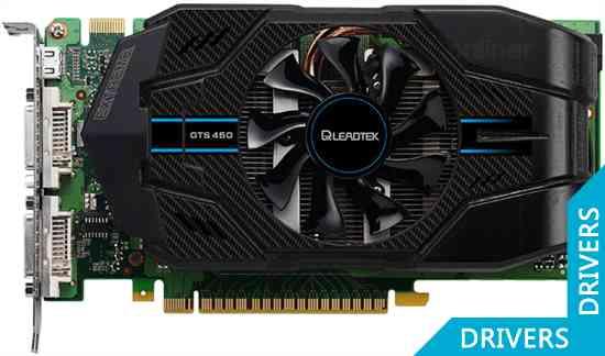 Видеокарта Leadtek Winfast GTS 450 Extreme 1024MB GDDR5