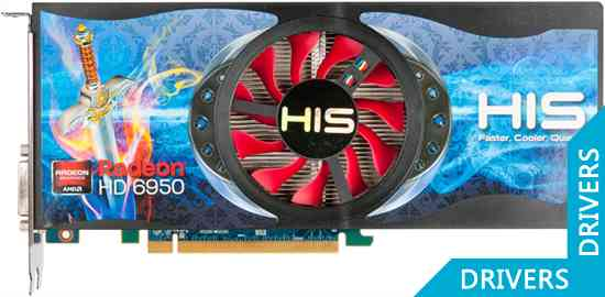 Видеокарта HIS HD 6950 Fan 2GB GDDR5 (H695FN2G2M)