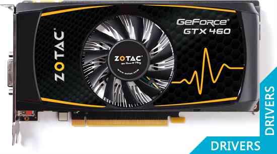 Видеокарта ZOTAC GeForce GTX 460 SE 1024MB GDDR5 (ZT-40409-10P)