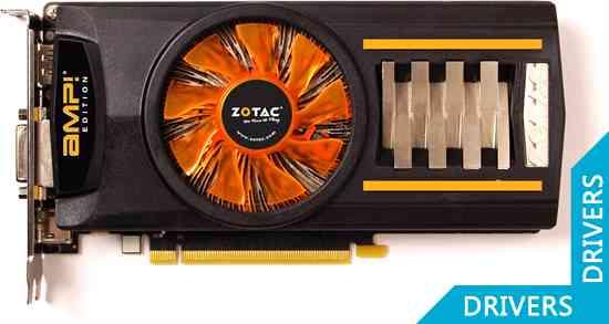 Видеокарта ZOTAC GeForce GTX 460 AMP 1024MB GDDR5 (ZT-40403-10P)