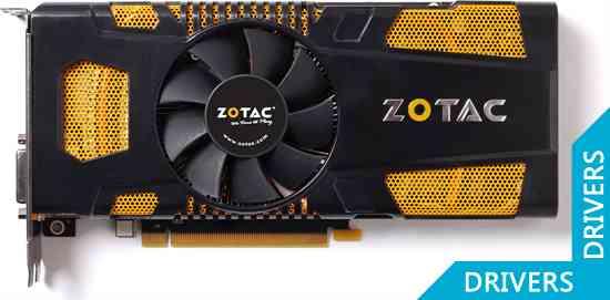 ���������� ZOTAC GeForce GTX 570 1280MB GDDR5 (ZT-50203-10M)