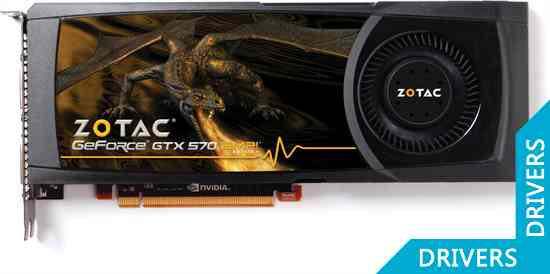 ���������� ZOTAC GeForce GTX 570 AMP 1280MB GDDR5 (ZT-50202-10P)