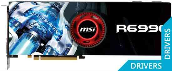 Видеокарта MSI Radeon HD 6990 4GB GDDR5 (R6990-4PD4GD5)