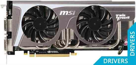 Видеокарта MSI GeForce GTX 570 1280MB GDDR5 (N570GTX Twin Frozr II/OC)