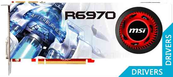 ���������� MSI Radeon HD 6970 2GB GDDR5 (R6970-2PM2D2GD5)