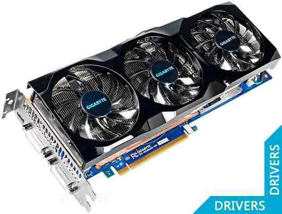 Видеокарта Gigabyte GeForce GTX 580 1536MB GDDR5 (GV-N580UD-15I)