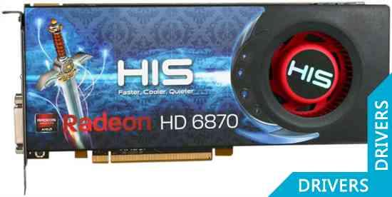 Видеокарта HIS HD 6870 Fan 1GB GDDR5 (H687F1G2M)
