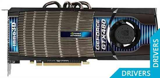 ���������� Inno3D GeForce GTX 480 1536MB GDDR5 (N480-1DDN-K5HW)