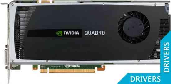 Видеокарта PNY Quadro 4000 2GB GDDR5 (VCQ4000-PB)