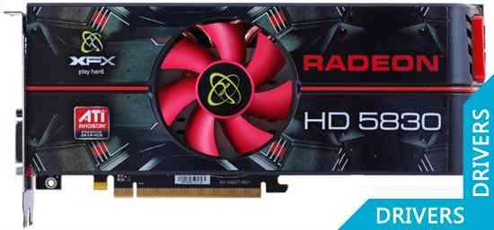 ���������� XFX Radeon HD 5830 1GB GDDR5 (HD-583X-ZAFC)