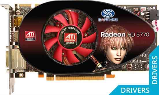 ���������� Sapphire HD5770 1GB GDDR5 PCIE (21163-10)