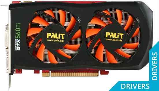 Видеокарта Palit GeForce GTX 560 Ti 2GB GDDR5 (NE5X56T01142-1041F)
