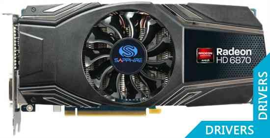 Видеокарта Sapphire HD 6870 1GB GDDR5 (11179-00)