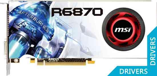 ���������� MSI Radeon HD 6870 1GB GDDR5 (R6870-2PM2D1GD5)