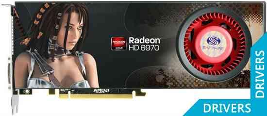 ���������� Sapphire HD 6970 2GB GDDR5 (21187-00)
