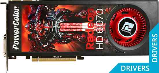 Видеокарта PowerColor HD6970 2GB GDDR5 (AX6970 2GBD5-M2DH)