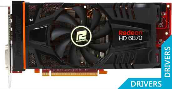 ���������� PowerColor PCS HD6870 1GB GDDR5 (AX6870 1GBD5-PP2DHG)