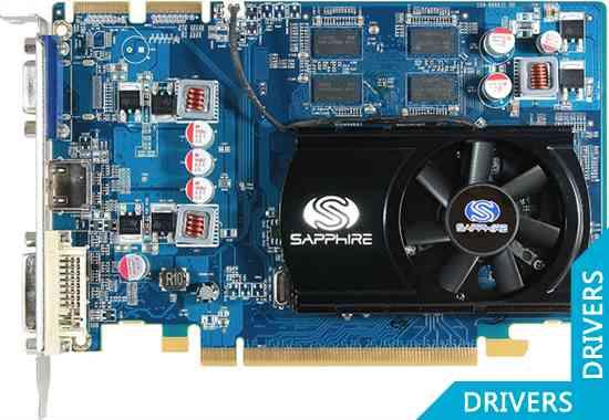 ���������� Sapphire HD5570 2GB DDR3 (11167-06)