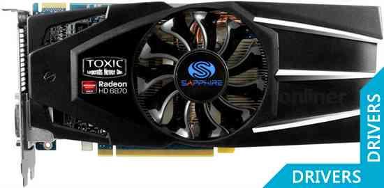 ���������� Sapphire TOXIC HD 6870 1GB GDDR5 (11179-05)