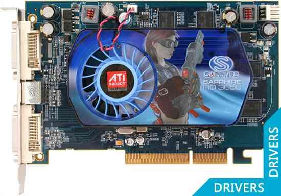 Видеокарта Sapphire HD 3650 512MB DDR2 AGP (11129-04)