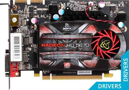 Видеокарта XFX Radeon HD 5670 1024 MB DDR5 (HD-567X-ZNFM)
