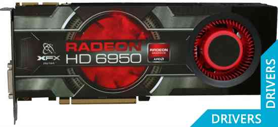 ���������� XFX Radeon HD 6950 2GB GDDR5 (HD-695A-CNFC)