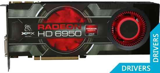 Видеокарта XFX Radeon HD 6950 2GB GDDR5 (HD-695A-CNFC)