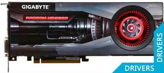 Видеокарта Gigabyte GV-R695D5-2GD-B