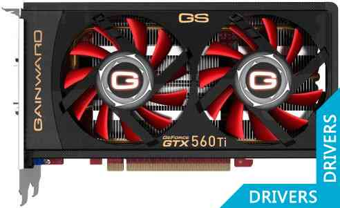 Видеокарта Gainward GeForce GTX 560 Ti Golden Sample 1024MB GDDR5 (426018336-1817)
