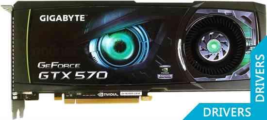 Видеокарта Gigabyte GV-N570D5-13I-B