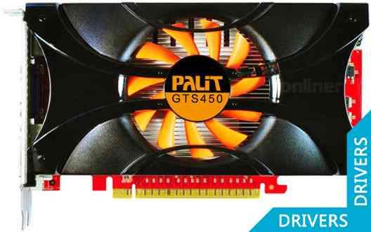 Видеокарта Palit GeForce GTS 450 512MB GDDR5 (NE5S4500HD51-1061F)