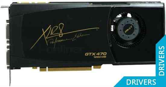 Видеокарта PNY XLR8 GTX 470 1280MB PCIe (VCGGTX470XPB)