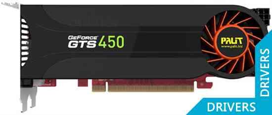 ���������� Palit GeForce GTS 450 1GB GDDR5 (NE5S4500F0601)
