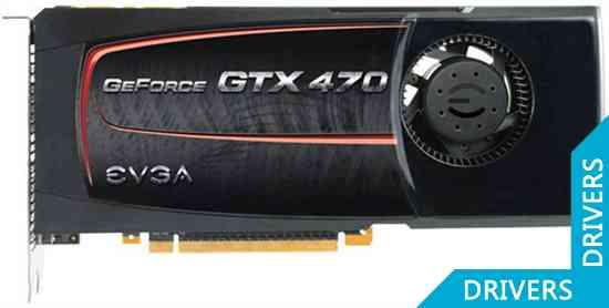 ���������� EVGA GeForce GTX 470 SuperClocked (012-P3-1472-AR)