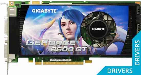 ���������� Gigabyte GeForce 9600 GT 512MB GDDR3 (GV-NX96T512H-B)