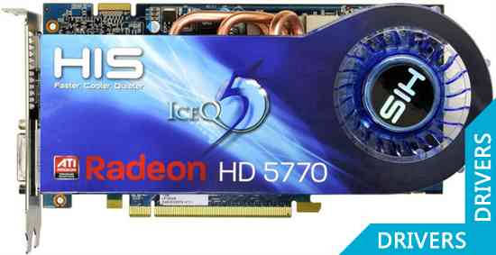 Видеокарта HIS Radeon HD5770 IceQ 5 Turbo (H577QT1GDG)
