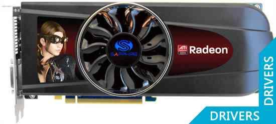 Видеокарта Sapphire HD5830 1GB GDDR5 PCIE