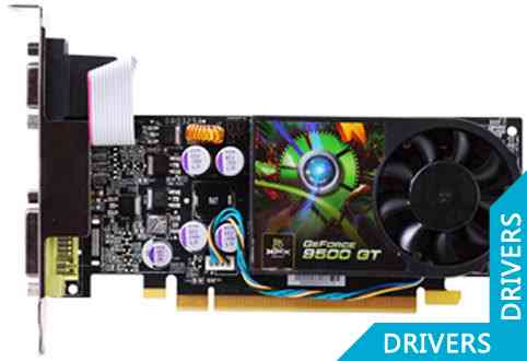 Видеокарта XFX GeForce 9500 GT 512MB DDR2 Standard (PV-T95G-YAR2)