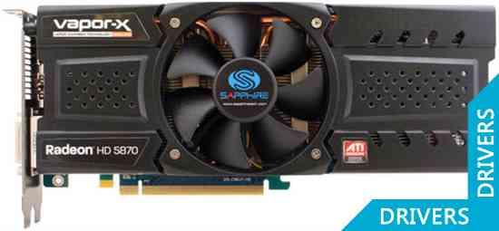 ���������� Sapphire VAPOR-X HD5870 2GB GDDR5 PCIE(11161-08-50R)