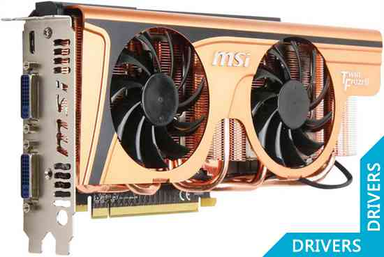 Видеокарта MSI N465GTX Twin Frozr II Golden Edition