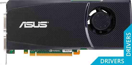 Видеокарта ASUS ENGTX470/2DI/1280MD5