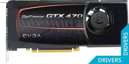 ���������� EVGA GeForce GTX 470 (012-P3-1470-AR)