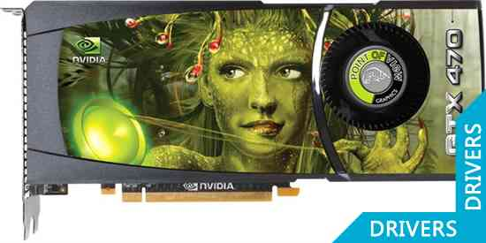 ���������� Point of View GeForce GTX 470 1280MB DDR5 (VGA-470-A1)