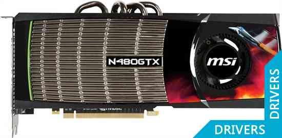 ���������� MSI N480GTX-M2D15