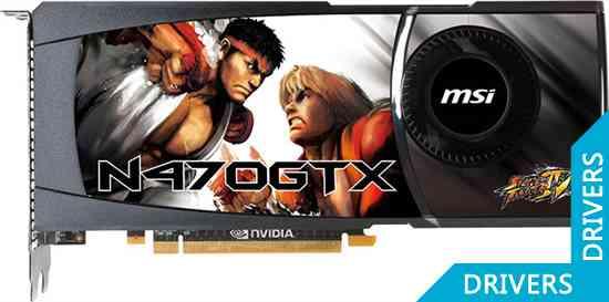 ���������� MSI N470GTX-M2D12