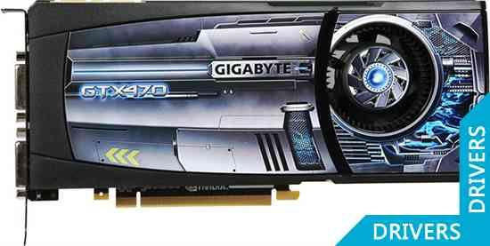���������� Gigabyte GV-N470D5-13I-B