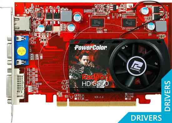 ���������� PowerColor HD5550 512MB DDR3 (AX5550 512MK3-H)